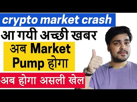 Crypto Market Crash | Best Cryptocurrency To Invest 2021 | China Bitcoin Mining Farm | WazirX