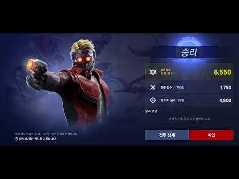 Marvel future revolution Star Lord Omega War |