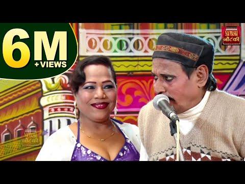 रम्पत का मुर्गा हुआ जवान || Rampat Harami New Comedy || Rampat Harami ki Nautanki #Nautanki