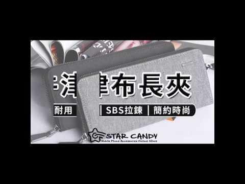 【台灣現貨 A018】 送禮盒 長夾手拿包 可放5.5吋手機 手機包 長夾 錢包 手拿包 零錢包 男夾 生日