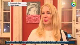 Греческое посвящение последнему русскому царю   МИР24