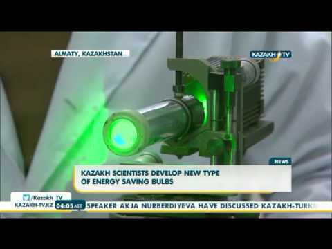 Kazakh scientists develop new type of energy saving bulbs -
