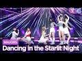 [Simply K-Pop CON-TOUR] MAJORS (메이져스) - Dancing in the Starlit Night (별빛에 춤을 추는 밤) _ Ep.469