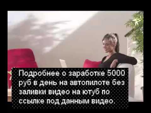 Единственный сервис в мире с оплатой от 100 до 137 руб ⁄ 1 каптча!из YouTube · Длительность: 4 мин9 с