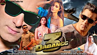 Dabang 3 (दबंग-3) Salman Khan | New Bollywood Hindi Upcoming Movies 2019#