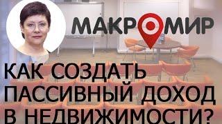 видео Главная - Недвижимость Санкт-Петербурга
