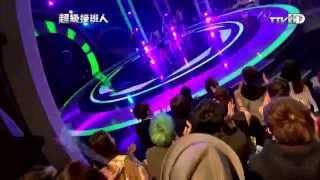2014-02-22 超級接班人2 卜學亮 -- 子曰