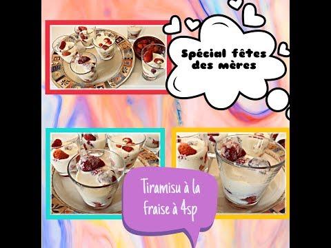 recettes-weight-watchers-spécial-fête-des-mères-:-un-tiramisu-aux-fraises