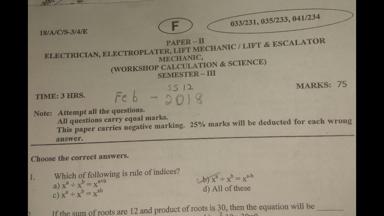 workshop calculation and science 3rd sem paper answer key feb 2018 by iti  master