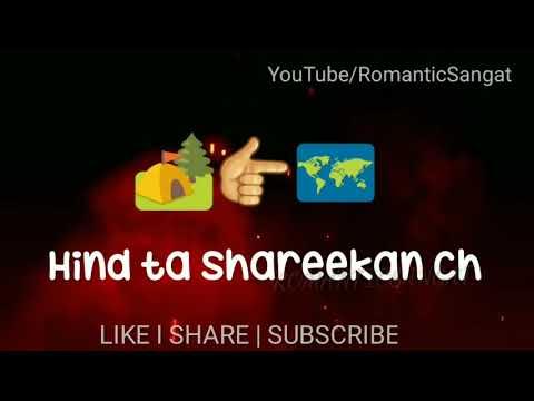 Gangland lyrics video