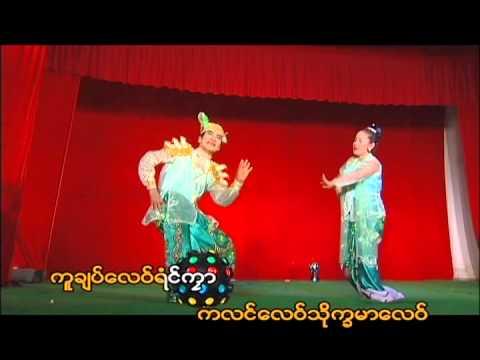 Mon dancing old culture