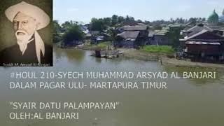 Syair Datuk Kelampayan (syekh Arsyad Al Banjary)