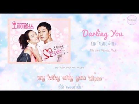 [KARAOKE-THAISUB] Kim Taewoo & Ben (김태우&벤) - Darling You [Oh My Venus Ost. Part2]