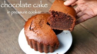 cooker cake recipe   pressure cooker cake   chocolate cake without oven
