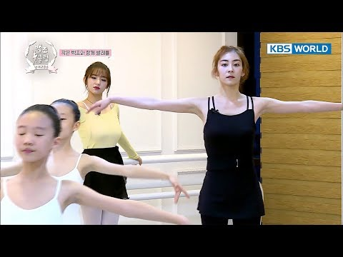 Wang Jiwon shows off 'quadruple spin' in front of Cheng Xiao [The Swan Club /2017.12.13]