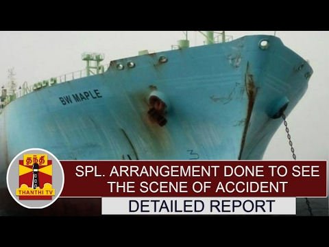 Ennore Ship Collision : Special arrangements done to see the scene of the accident | Report