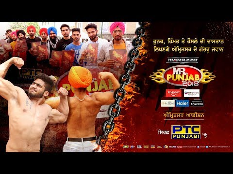 Mr.Punjab 2018 I Amritsar Audition I Full Episode I Ptc Punjabi