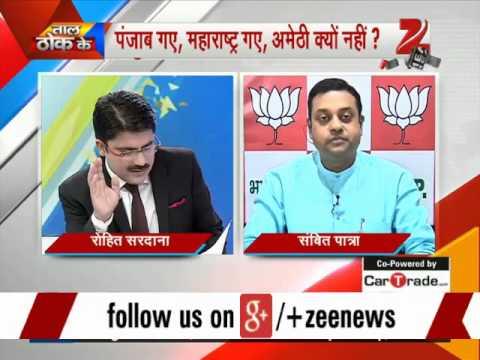 Panel discussion on Rahul Gandhi's 'kisan padyatra'