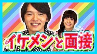 ちゃおフェス横浜の2日目にスペシャルゲストとして登場した 俳優の濱田...