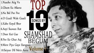 Best Of Shamshad Begum Songs | Top 10 Songs By Shamshad Begum | Volume 1 | Old Is Gold