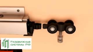 видео Раздвижные системы для межкомнатных дверей