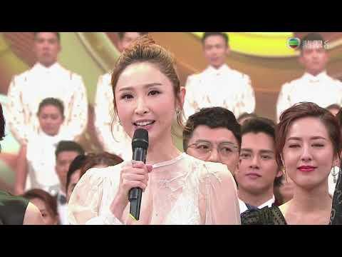 珍惜香港 發放娛樂 TVB 52年 台慶有娛樂仲有豐富獎品送俾藝人! 抽獎 生日