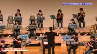 おやべランド『市内4中学校吹奏楽部合同演奏会』2013年8月19日(月)