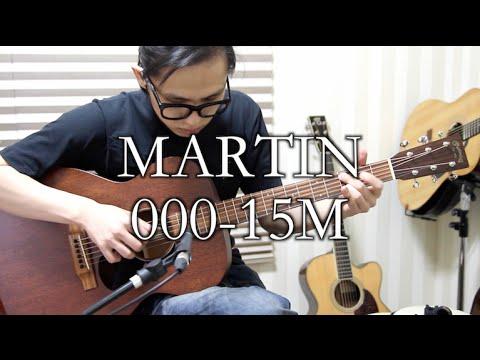마틴 000-15M 사운드 샘플 / Martin 000-15M
