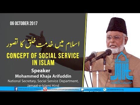 Khutba-e-Juma || Concept of Social Service in Islam || Mohammed Khaja Arifuddin
