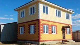 КАК ПОСТРОИТЬ ДОМ НЕДОРОГО(Из чего строят дешевые дома или как построить недорого собственный дом. В чем заключается экономия. Материа..., 2015-02-04T02:36:33.000Z)