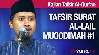 Tafsir Al Quran Surat Al-lail #2: Muqodimah Bagian 1 - Ustadz Abdullah Zaen, MA