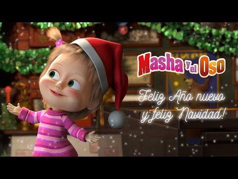 Masha y el Oso - Feliz A�o Nuevo y Feliz Navidad!