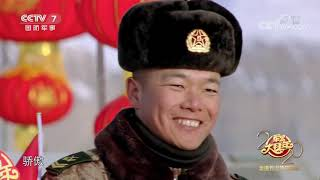 《军营大舞台》 20200125 军营大拜年 走进天山铁骑部队| CCTV军事