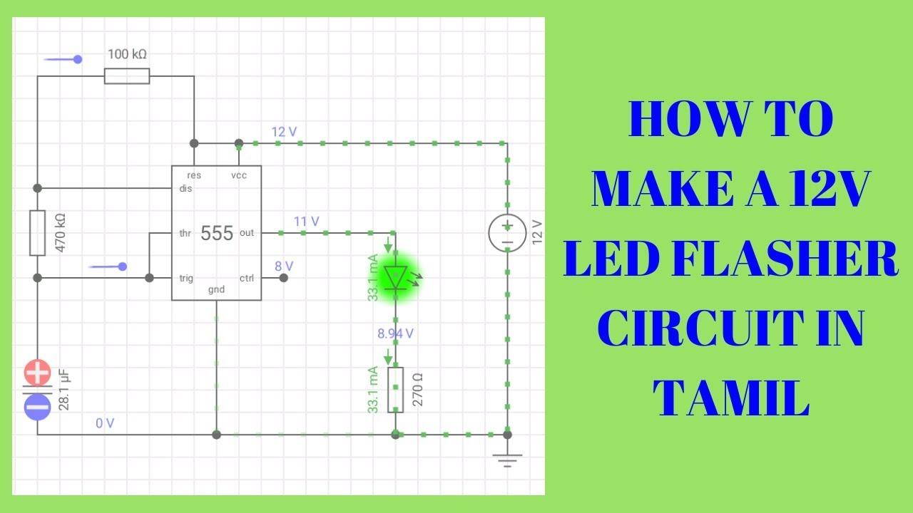 12v flasher circuit diagram [ 1280 x 720 Pixel ]