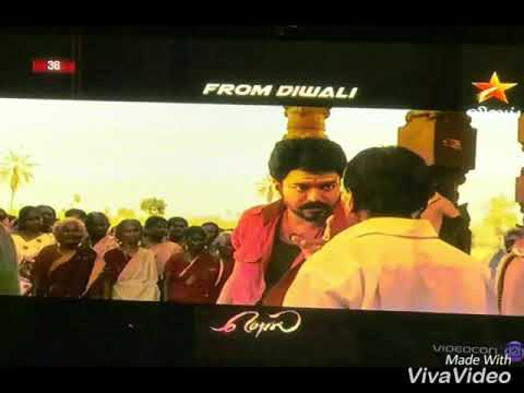 Watch and subscribe MERSAL TICKET FDFS in all over Tamilnadu FREE