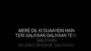 Galliyan unplugged tune with lyric karaok