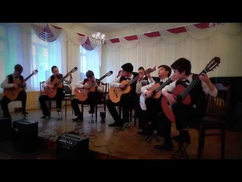 V.Lavrentiev «Tanguango» - guitar ensemble «Canzone». В.Лаврентьев «Тангуанго» - ансамбль «Канцона»