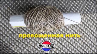 home Wax Thread-Домашнее Вощение Ниток