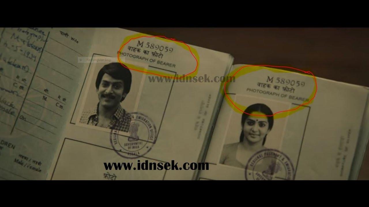 Ennu Ninte Moideen Full Movie Download Tamilrockersgolkes
