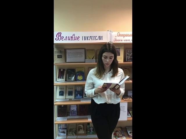Изображение предпросмотра прочтения – АнастасияМоринова читает произведение «Чучело» В.К.Железникова