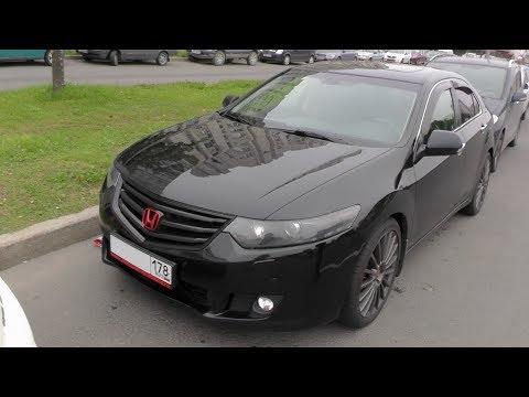 Выбираем б\у авто Honda Accord 8 (бюджет 650-700тр)