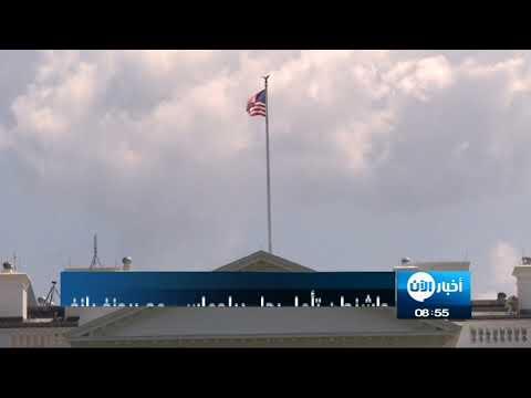 أخبار عالمية | #تيلرسون: واشنطن لا تزال -تأمل بحل دبلوماسي-مع كوريا الشمالية