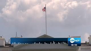 أخبار عالمية | #تيلرسون: واشنطن لا تزال