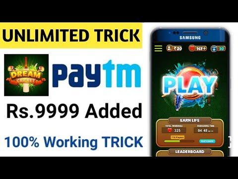 Dream Cricket App Unlimited Trick   || 100% Working Trick ||