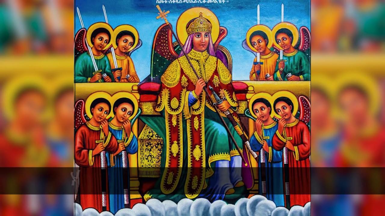 New Eritrean Orthodox Tewahdo Mezmur 2019   Mikael  ሚካኤል ...