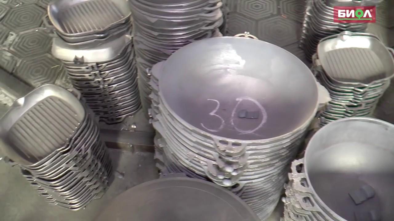 6 сен 2016. Обзор чугунной посуды со специалистом из магазина технокрама. Посуды к использованию. Технокрама интернет-магазин. Loading.