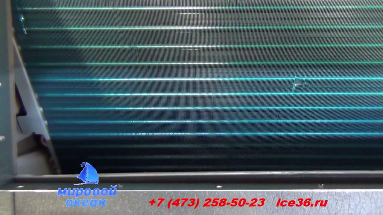 Приобрести кондиционер и систему вентиляции в воронеже вы можете в нашем интернет-магазине «бюропогоды». Бытовые и промышленные кондиционеры по самым низким ценам.