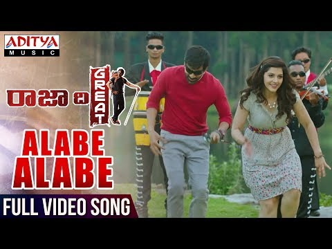 Alabe Alabe Full Video Song | Raja The Great Videos | Ravi Teja, Mehreen | Sai Kartheek