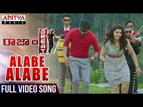 Alabe Alabe Full Video Song | Raja The Great Videos | Ravi Teja, Mehreen | Sai Kartheek