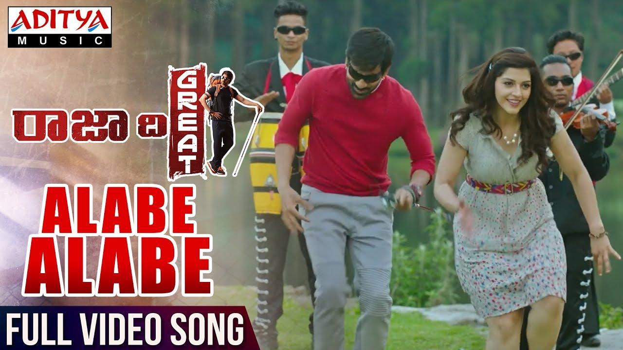 Download Alabe Alabe Full Video Song | Raja The Great Videos | Ravi Teja, Mehreen | Sai Kartheek